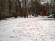 Екатеринбург, Pionerov st., 10: положение дома