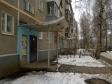 Екатеринбург, Pionerov st., 10/2: приподъездная территория дома