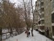 Екатеринбург, Sovetskaya st., 7/4: положение дома