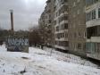 Екатеринбург, ул. Советская, 7/5: положение дома
