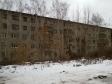 Екатеринбург, Solnechnaya st., 31: положение дома