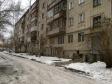 Екатеринбург, ул. Солнечная, 33: приподъездная территория дома