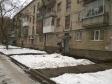 Екатеринбург, Solnechnaya st., 37: приподъездная территория дома