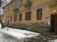 Екатеринбург, ул. Советская, 1А: приподъездная территория дома