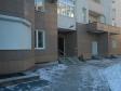 Екатеринбург, ул. Луганская, 2: приподъездная территория дома