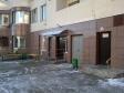 Екатеринбург, ул. Луганская, 4: приподъездная территория дома