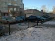 Екатеринбург, ул. Луганская, 4: условия парковки возле дома