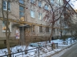 Екатеринбург, Цвиллинга ул, 20: приподъездная территория дома