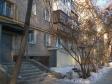 Екатеринбург, Цвиллинга ул, 18: приподъездная территория дома