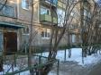 Екатеринбург, Belinsky st., 220/2: приподъездная территория дома