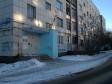 Екатеринбург, ул. Белинского, 220/4: приподъездная территория дома