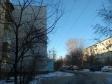 Екатеринбург, ул. Белинского, 220/4: положение дома