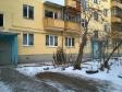 Екатеринбург, ул. Посадская, 39: приподъездная территория дома
