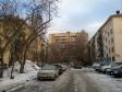 Екатеринбург, ул. Посадская, 39: положение дома