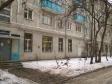 Екатеринбург, ул. Посадская, 37: приподъездная территория дома
