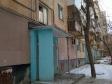 Екатеринбург, Posadskaya st., 31: приподъездная территория дома