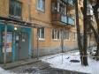 Екатеринбург, ул. Посадская, 33: приподъездная территория дома