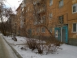 Екатеринбург, Gurzufskaya st., 25А: приподъездная территория дома