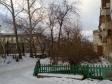 Екатеринбург, Gurzufskaya st., 25А: положение дома
