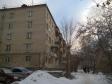Екатеринбург, ул. Гурзуфская, 23А: положение дома
