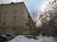 Екатеринбург, Gurzufskaya st., 23А: положение дома