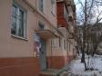 Екатеринбург, Gurzufskaya st., 17: приподъездная территория дома
