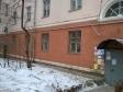 Екатеринбург, ул. Гурзуфская, 17А: приподъездная территория дома