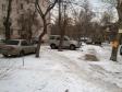 Екатеринбург, ул. Гурзуфская, 17А: условия парковки возле дома