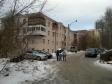 Екатеринбург, Gurzufskaya st., 15А: положение дома