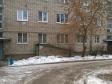 Екатеринбург, ул. Гурзуфская, 9Б: приподъездная территория дома