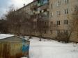 Екатеринбург, ул. Гурзуфская, 9Б: положение дома