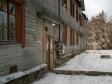Екатеринбург, Gurzufskaya st., 11/1: приподъездная территория дома
