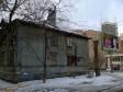 Екатеринбург, ул. Гурзуфская, 11/2: положение дома