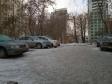 Екатеринбург, Gurzufskaya st., 9: условия парковки возле дома