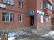 Екатеринбург, ул. Гурзуфская, 7: приподъездная территория дома
