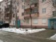 Екатеринбург, ул. Посадская, 43: приподъездная территория дома
