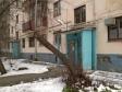 Екатеринбург, ул. Посадская, 41: приподъездная территория дома