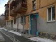 Екатеринбург, ул. Гурзуфская, 47: приподъездная территория дома