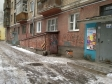 Екатеринбург, ул. Гурзуфская, 51: приподъездная территория дома