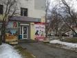 Екатеринбург, Posadskaya st., 15: положение дома