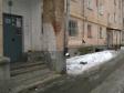 Екатеринбург, Bratskaya st., 6: приподъездная территория дома