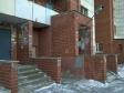 Екатеринбург, Uralskaya st., 67: приподъездная территория дома