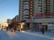 Екатеринбург, Uralskaya st., 67: положение дома