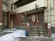 Екатеринбург, ул. Уральская, 61: приподъездная территория дома