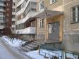 Екатеринбург, ул. Уральская, 59: приподъездная территория дома