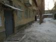 Екатеринбург, пер. Парковый, 41/1: приподъездная территория дома