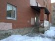 Екатеринбург, Parkoviy alley., 39/2: приподъездная территория дома