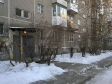 Екатеринбург, Parkoviy alley., 39/3: приподъездная территория дома