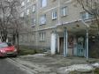 Екатеринбург, пер. Парковый, 41 к.4: приподъездная территория дома