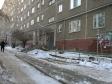 Екатеринбург, Parkoviy alley., 39 к.4: приподъездная территория дома
